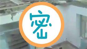工人,工地安全,施工,爆料公社,少林寺獨木樁 圖/翻攝自爆料公社