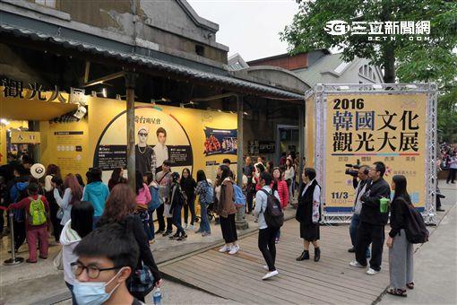 2016韓國文化觀光大展,華山。(圖/記者簡佑庭攝)