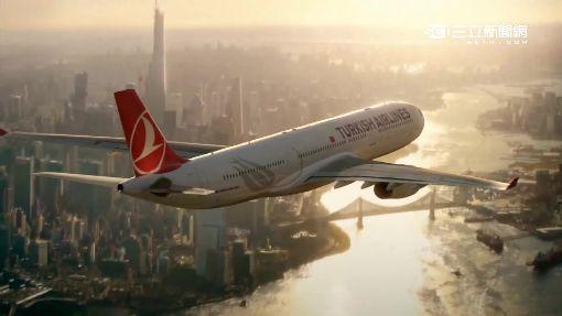 爆炸案風坡漸平 土耳其重拚觀光