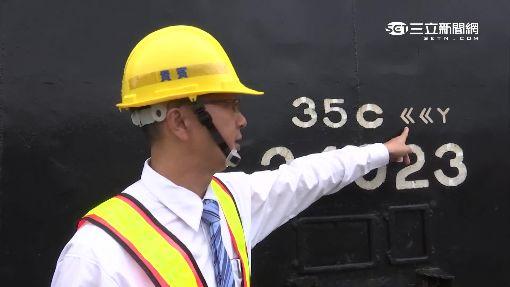 車廂「ㄗㄆㄍㄉ」啥意涵?台鐵注音編碼揭秘│三立新聞台