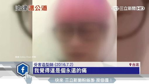 受害者指證性侵 秦偉遭重判41年
