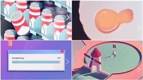 不完美,煎蛋,高爾夫,療癒,籃球,販賣機/La parte strana dell'Internet臉書