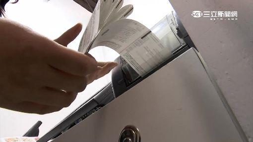 印餐券似「印鈔」 流水編號、銀光絲拚防偽