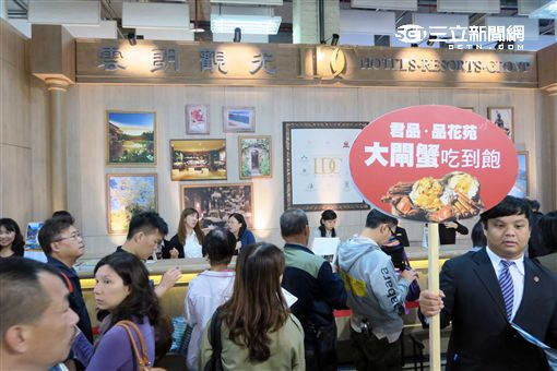 2016台北國際旅展餐券。(圖/記者簡佑庭攝)