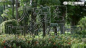 -大安森林公園-LED新招牌 挨批