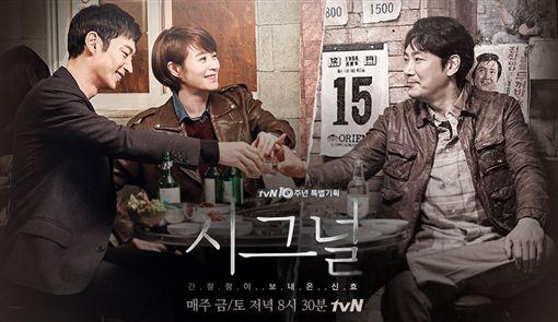 2016韓劇