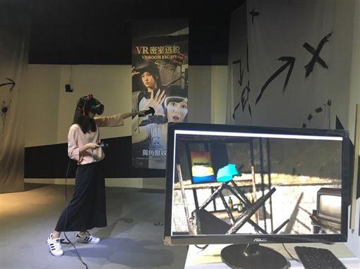 新北漫玩藝‧一起挑戰時下最潮VR遊戲 圖/廠商提供