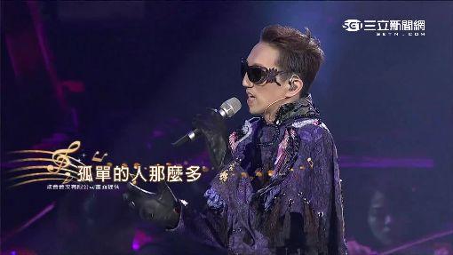 林志炫首度攻蛋開唱 伊林辣模熱舞開場