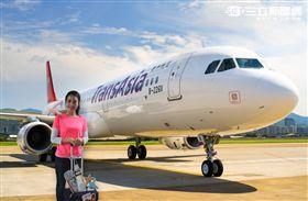 ITF旅展/空姐小熊現身 復興航空