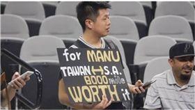 台灣球迷,加油海報,吉諾比利,鬼之切入,Manu Ginobili,聖安東尼奧,馬刺隊 圖/翻攝自馬刺隊Instagram