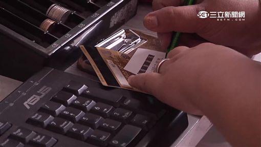 -信用卡-盜刷-側錄-