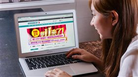 狂!電商戰1111購物節 Yahoo奇摩放送 60億紅包