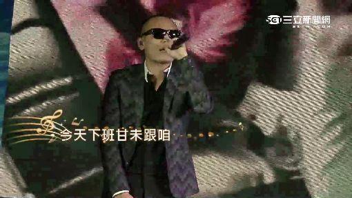 2017台北跨年晚會 玖壹壹.A-LIN陪倒數