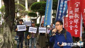 反教育商品化聯盟,教育部,抗議 記者張之謙攝