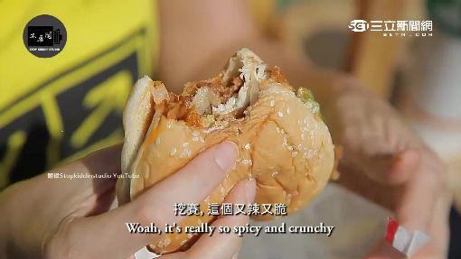 """台北也有""""丹丹漢堡""""?花888元代購幫你買"""