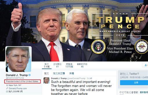 川普,美國總統大選,Donald Trump,邁克彭斯,Mike Pence/twitter