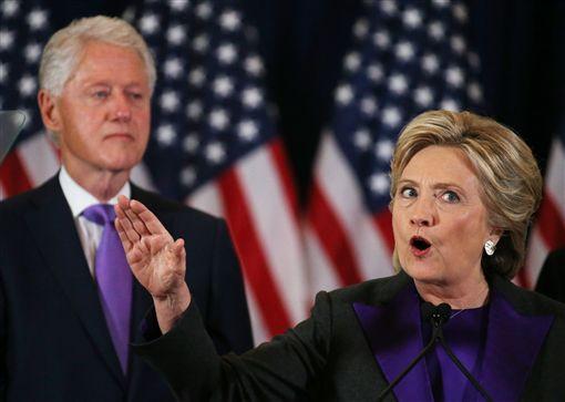 美國總統大選、民主黨候選人希拉蕊敗選感言(圖/路透社/達志影像)