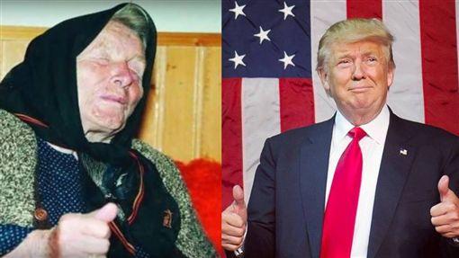 歐洲龍婆,川普,預言/Youtube:ilhan yilmam;fb:Donald J. Trump