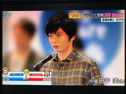 田中圭被卡車撞▲(圖/翻攝自日本流行全方位微博)