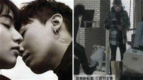 圖翻攝自週刊文春 GD 小松菜奈