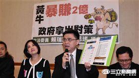 演唱會,黃牛,「黃牛狂賺2億,政府束手無策?」記者會 圖/記者林敬旻攝