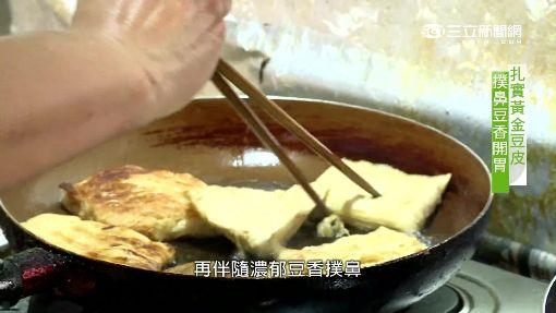 台東庶民美食「黃金豆皮」  濃濃豆香饕客愛