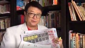 梁幼祥開直播嗆媒體_梁幼祥臉書