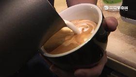 喝咖啡時鐘1800