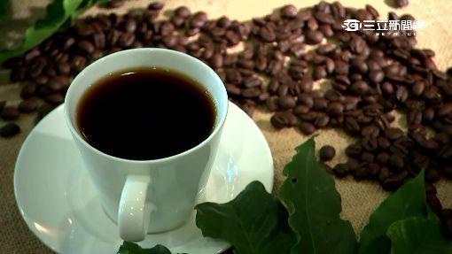 猛灌咖啡沒提神! 美國研究:不能起床喝