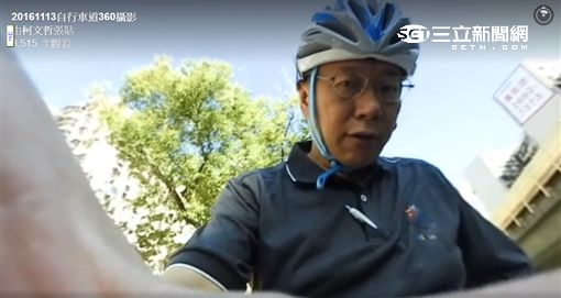 台北市長柯文哲youbike視察松江自行車道 截自臉書