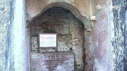 赤崁樓「近400年古蹟牆」慘遭潑漆塗鴉
