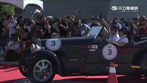 日逾60輛古董車環台 車迷瘋狂搶拍