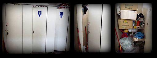 勞工,勞動,惜根,林子凌,清潔,打掃,國家公園,陽明山,二子坪,小油坑,廁所,尿騷味,辦公室,休息,糟蹋,惡劣-翻攝自林子凌臉書