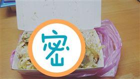 蛋餅,炒飯,美食,份量,早餐店,Dcard (Dcard)