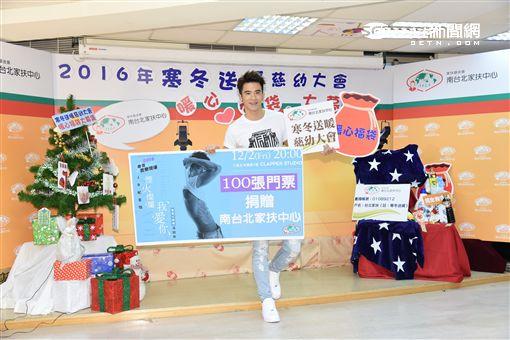 JR紀言愷化身暖男為南台北家扶中心寒冬送暖慈善募集發聲