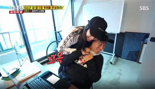 Gary(圖/翻攝自Naver TV)