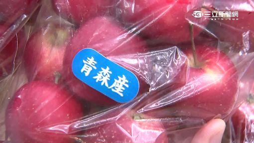 茨城和牛.櫪木草莓 核災品可望分批解禁