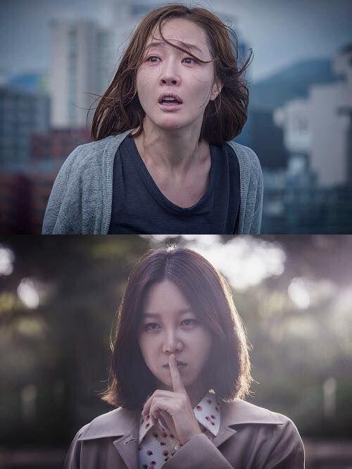 孔曉振新電影《Missing:消失的女子》(翻攝自孔曉振後援會臉書)