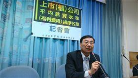 國民黨立委曾銘宗。記者盧素梅攝