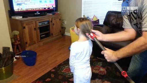 仿效國外綁髮影片 吸塵器吸1歲嬰兒髮
