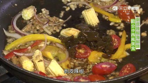 新鮮漁獲現撈現做 竹筴魚超搭西式料理