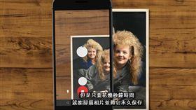 影/懷舊照片數位化 谷歌推新App PhotoScan
