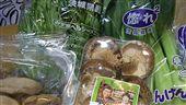 日本福島、茨城縣蔬菜,食品,核災(圖/攝影者Lucy Takakura, Flickr CC License) https://goo.gl/XGd9LV