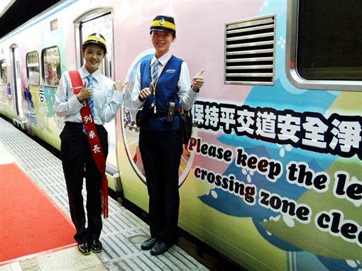 影/闖平交道每月2人傷忙 台鐵推安全宣導彩繪列車(圖/台鐵)