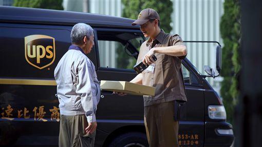 強化南北城鄉連結 UPS運輸網絡擴展至嘉義、雲林