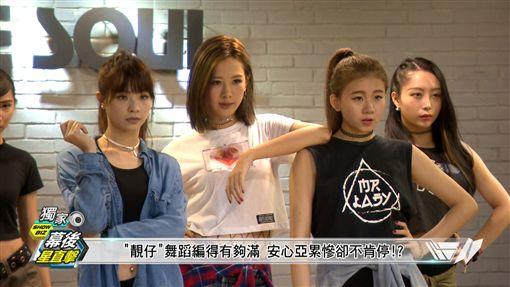 20161116靚女神光臨完娛 舞蹈花絮獨家大直擊 圖/完全娛樂提供
