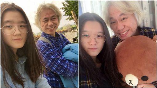 林靖恩,李坤城,爺孫戀,結婚,交往/臉書