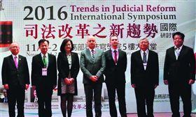 司法官學院舉辦國際研討會,邀請德、法、日、韓等國一同探討司法問題。(圖/胡守得攝影/新新聞)(名家)
