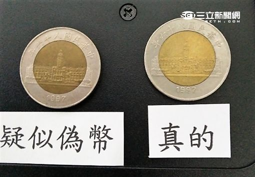 莊婦打掃倉庫時清出200枚硬幣,拿去兌換紙鈔竟全是偽幣遭送辦(翻攝畫面)
