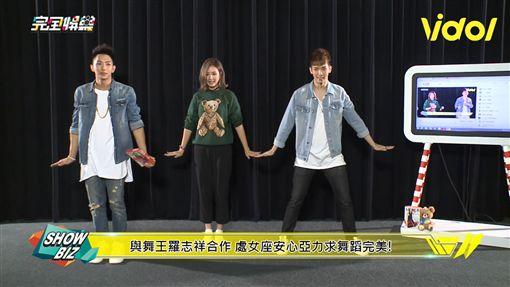 20161117男友鏡頭好甜!全能女神學撒嬌新技能 圖/翻攝自完全娛樂YouTube